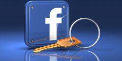 كيفية حماية الفيسبوك من الهكر
