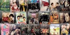 أفضل الأفلام الكورية