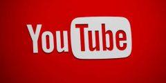 أفضل التطبيقات المجانية لتحويل فيديو Youtube