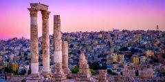 ما هي عاصمة الأردن