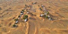 قرية الغريفة المهجورة في الإمارات