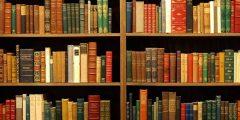 أروع مكتبات أوروبا