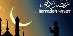 سفرة اليوم العشرين في رمضان