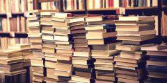 أجمل المكتبات في آسيا