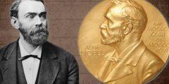 ألفريد نوبل