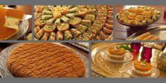 حلويات و مملحات و مشروبات لشهر رمضان