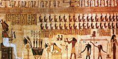 مصر القديمة