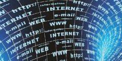 الويب غير المرئي