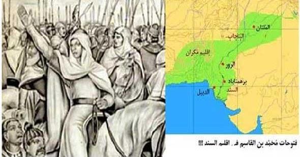 الفتح الإسلامي لبلاد فارس
