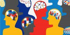 التنوع العصبي وفوائد التوحد