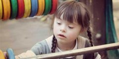 الأطفال ذوي الاحتياجات الخاصة؟